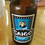 西郷さんのラベルのノンアルコールビール