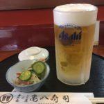 登城後の生ビール