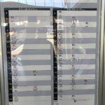 佐伯駅時刻表