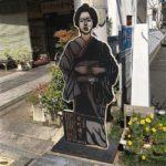 船頭町の京町通り(パネル)