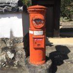 歴史と文学の道の郵便ポスト
