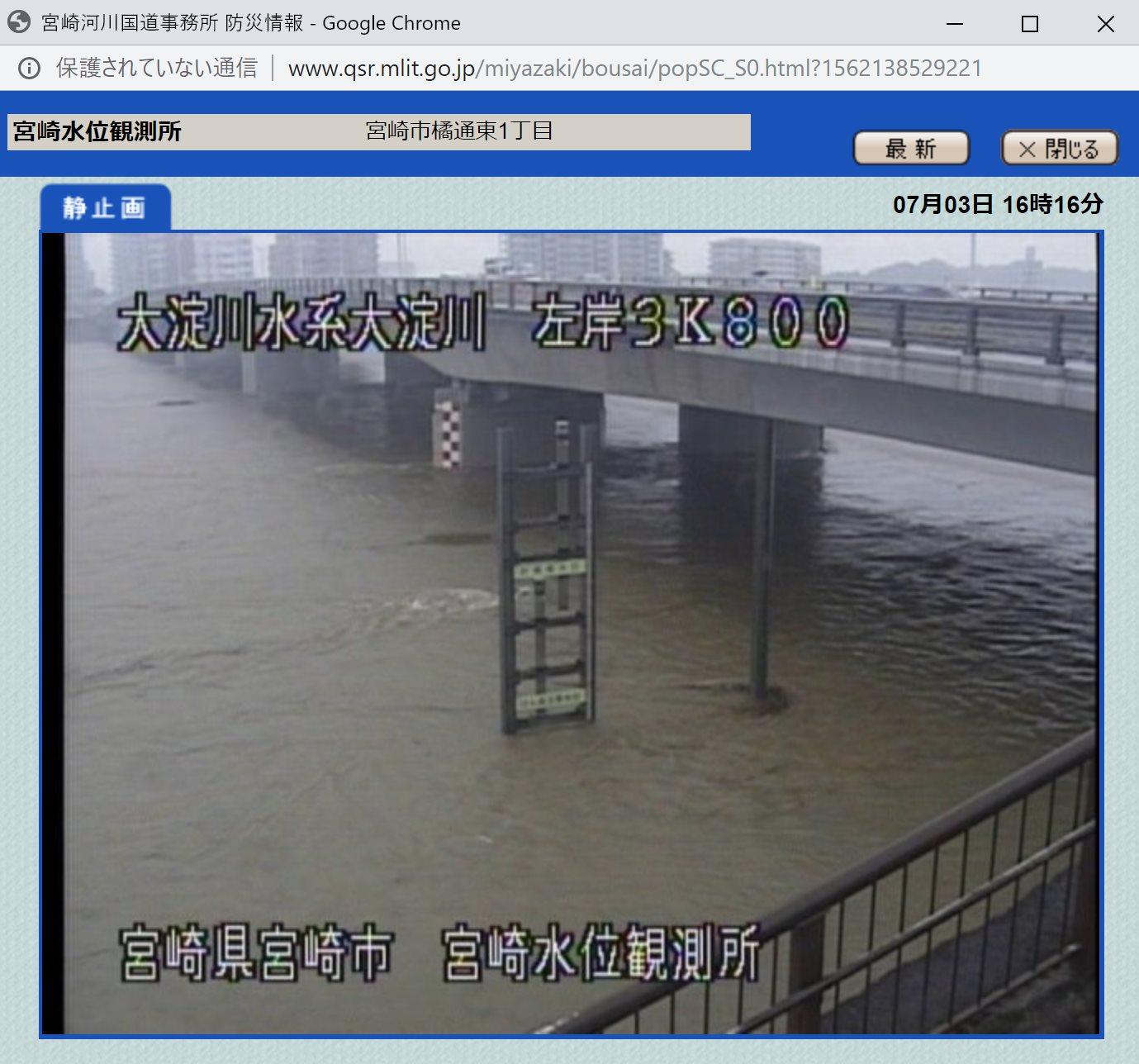 宮崎水位観測所の監視カメラ