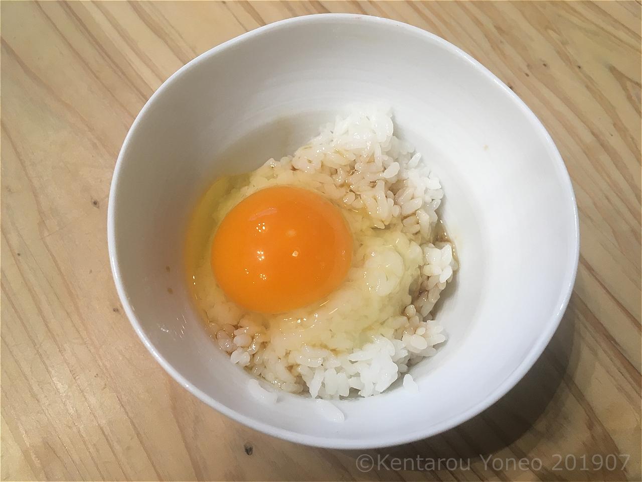 地鶏の里の卵かけご飯