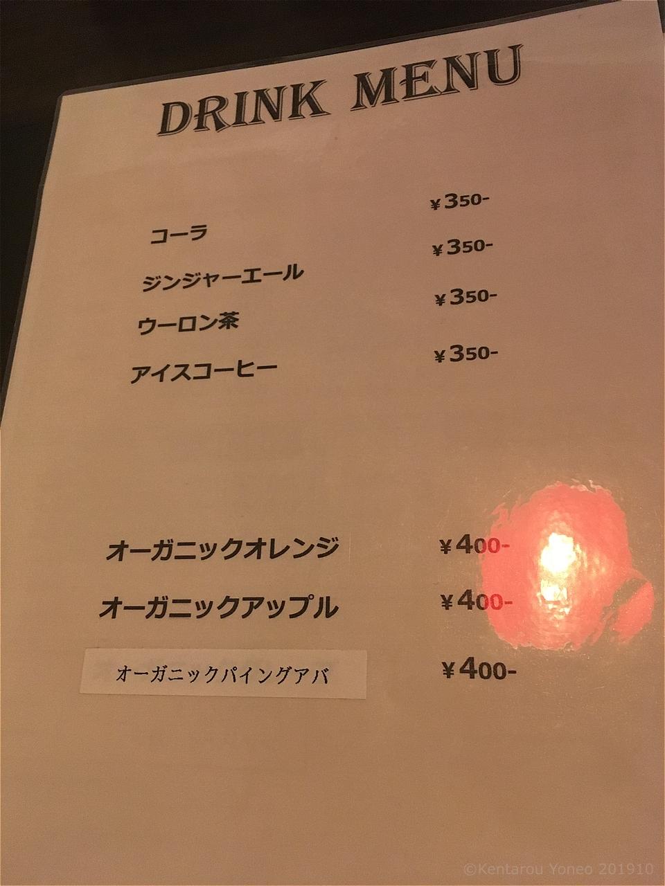 JUNK宮崎(ジャンク宮崎)のメニュー