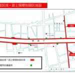 宮崎市の路上喫煙制限区域図