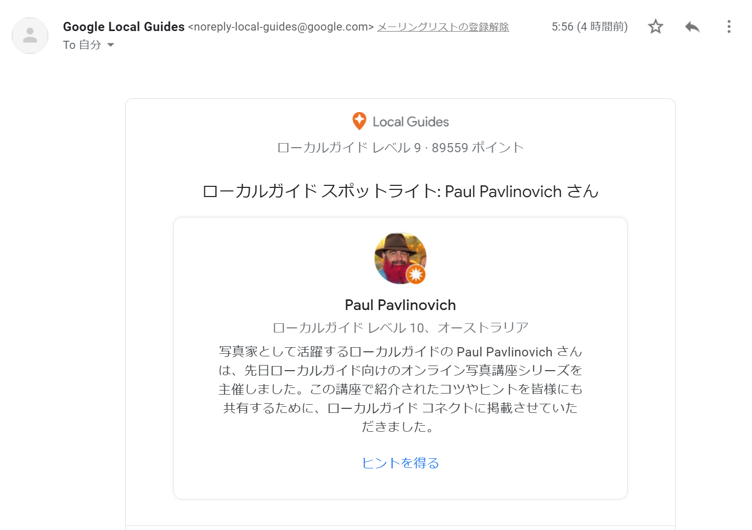 PaulPavlinovich